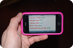 Maventy mobile technology